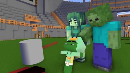 我的世界动画-怪物学院-家庭小组对抗赛-XDJames