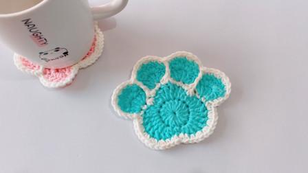 动物们可爱的足迹!钩针编织,猫狗肉球杯垫图解视频