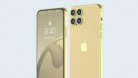 iPhone12迎来巅峰!A14芯片+AR技术+无刘海,网友:华为三星不香了