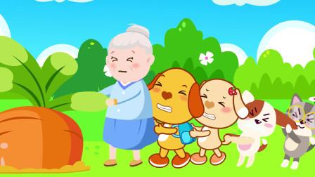 亲宝儿歌:拔萝卜 经典歌曲拔萝卜 宝宝的最爱