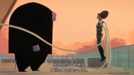 蜘蛛侠:平行宇宙-电影-高清完整正版视频在线观看-优酷