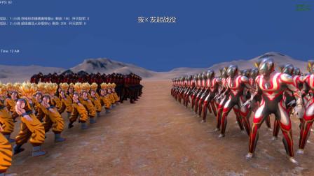 150捷德奥特曼VS一百名贝利亚奥特曼 超级赛亚人孙悟空,会怎样?