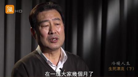 1986年,洛阳队长江漂流,队长:同舟共济!