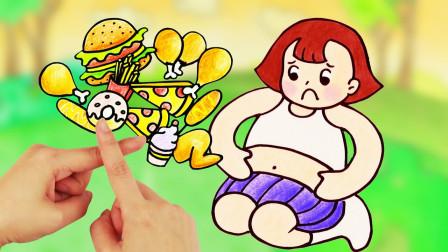 定格动画小女孩做运动吃水果蔬菜