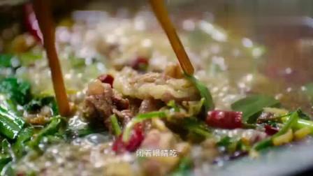 闭着眼睛才敢吃的独特火锅——贵州牛瘪火锅