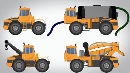 清洗车混凝土搅拌车运输货物