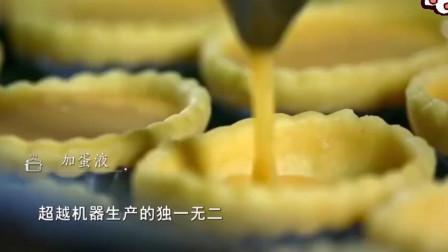 广式早茶中,我最喜欢的就是凤爪了