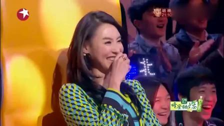 娜就这么说:杨迪惨遭谢娜、张柏芝吐槽,现场开秀表情,真是太搞笑了