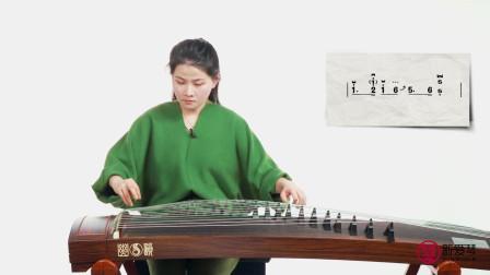 「马头琴考级曲」微秒讲堂 第12课:一级曲目《关山月》讲解(三)