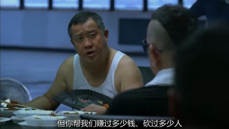 曾志伟是集团老大,直接损失一千多万,怕被小伙出卖要搞定他