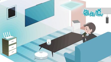 Wi-Fi 6 能拯救你的上网体验吗?