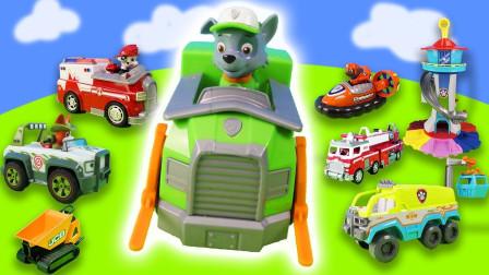 汪汪队立大功驾驶炫酷工程车要去哪?越看越精彩,卡通汽车玩具车