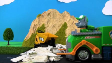 汪汪队立大功驾驶工程车执行任务,他们能成功吗?卡通汽车玩具车