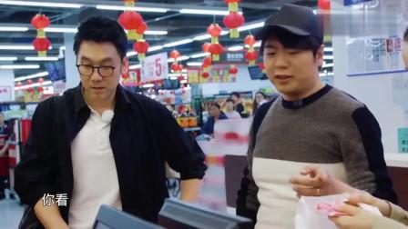 吉娜超市购物,掏出装钱的塑料袋,郎朗和林依轮笑炸了!