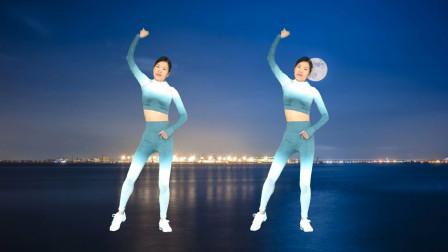 最近超火的一首《活着》64步网红健身操