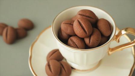 甜品控的福利:教你制作咖啡豆曲奇饼干!过程简单在家就能完成!