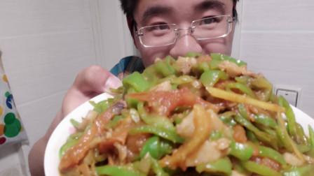 小北的辣椒番茄炒肉丝,酸甜可口,真是非常开胃下饭