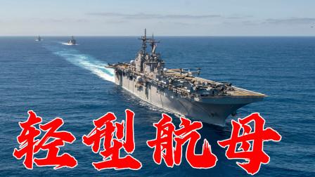 中国又一艘075两栖舰下水,背后有重大深意,对手已坐立不安!