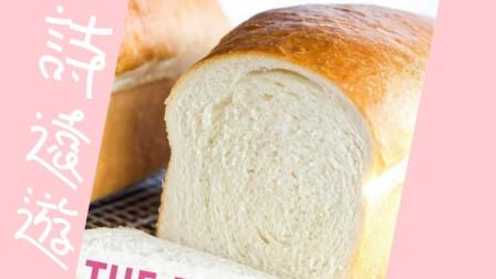 """小编跟着这个视频,学会了""""汤种做的柔软白面包"""""""