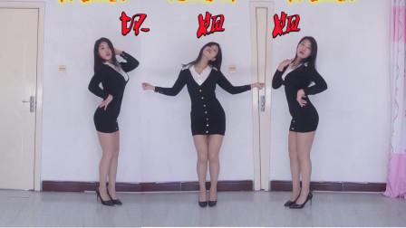 王蓉的一首《坏姐姐》炫酷霸气的歌词,妩媚俏皮的舞蹈。