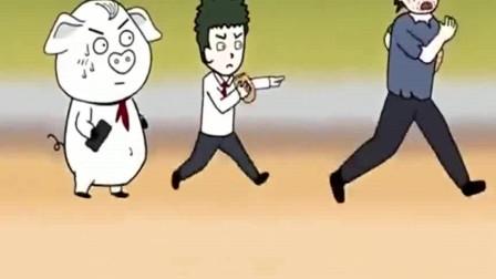 猪屁登:被小偷抢东西了,还主动给小偷100块钱,真感人。