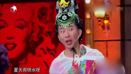 杨迪节目演唱歌剧,口红色号太抢戏,表情帝果然名不虚传!