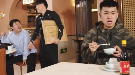 陈翔六点半:有这么优秀的服务员,一天要亏数十万都觉得有点少!