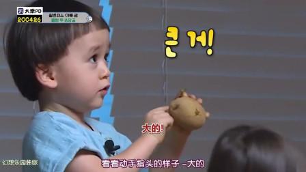 韩综:爸爸在家搞土豆party土豆沙拉土豆饼,吃货本也有吃腻了!