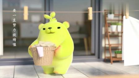 萌芽熊:枕头里藏满了发霉的梦,梦里住着见不到的人