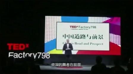 """老外在中国:外国教授演讲""""我在中国一个村子的见闻,让我非常的感慨!"""""""