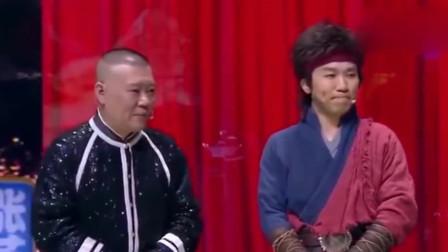 欢乐喜剧人6:烧饼在台上疯狂暗示师傅郭德纲要赚钱可还行
