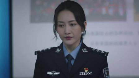 猎狐:夏远和吴稼琪6年后重逢,猎狐小组正式出击