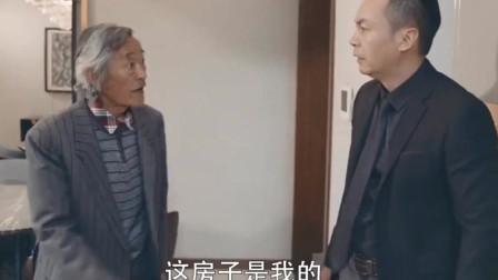 陈翔六点半:小伙租房租了3年,竟背着房东把房子卖了五百万!
