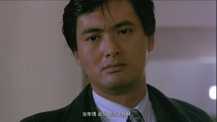 8090年代几首催人泪下的经典粤语电影插曲满满的回忆和感动