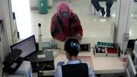 法治中国60分 2020 辽宁:银行收到假存单 一查竟是儿妈