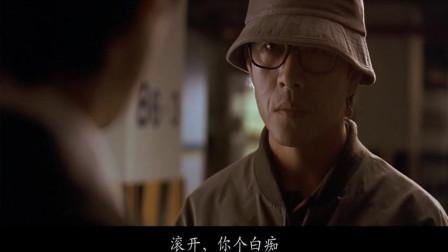 韩国高分动作电影,这个男人有点狠