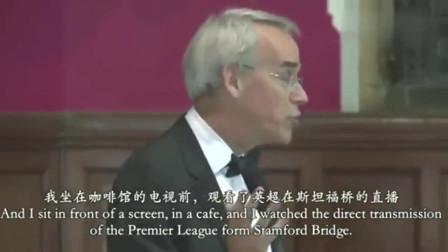 老外在中国:外国老教授想象30年后的中国,自己可能喝着茅台,看中国乒乓!
