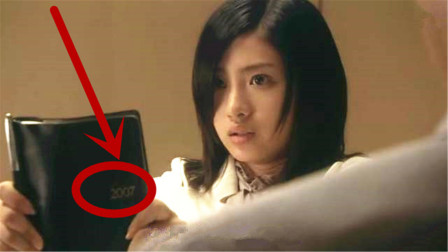 电影:女孩发现同学藏起来的日记本,才明白为什么自己一直长不大