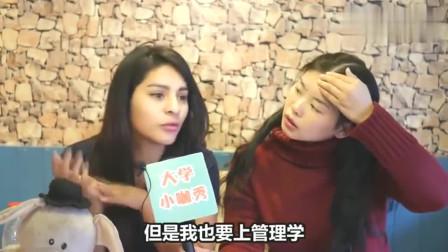 老外在中国:外国留学生毕业后想留在中国难吗浙大老外表示很难,要硕士生