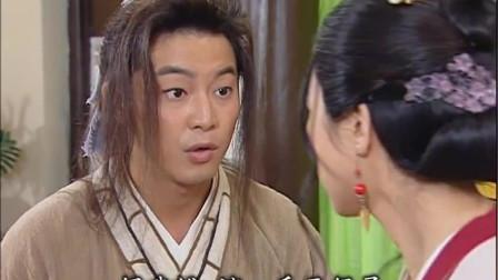 """武林外传,姜还是老白辣,两句话成功把""""巨款""""拿下了"""
