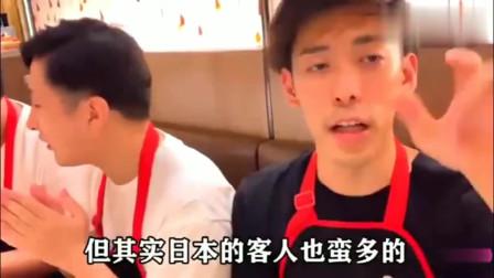 老外在中国:日本小哥第一次吃中国火锅,哪里都满意,服务超级好还有表演看