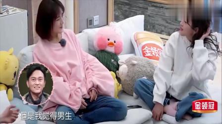 张智霖觉得胖嘟嘟的袁咏仪很可爱真是她减肥路上的绊脚石