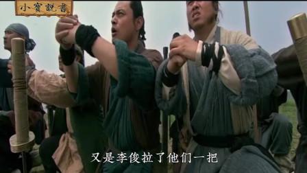 《水浒人物传》童威童猛:大哥只有一个,但不是宋江