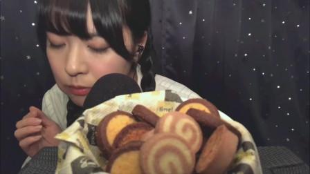 (甜品吃播)各种黄油曲奇小饼干 食音 咀嚼音