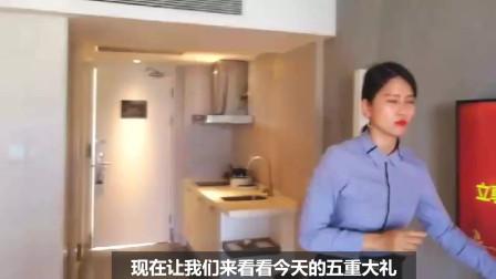 2万就可以在海南买房?50平游艇公寓海景房,房价限时降50%