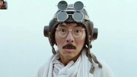 香港电影,哈哈哈!