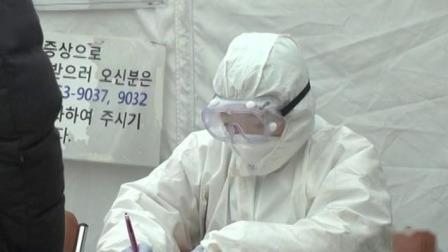 新闻30分 2020 新冠肺炎疫情 韩国:连续5天单日新增确诊病例低于10例
