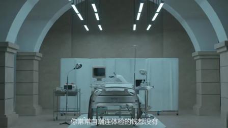 中国每天有超过这么多万的90后在熬夜都看下非常戳心的短片吧