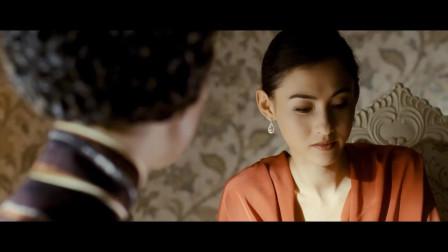 影视《危险关系》:亲妈送进虎口 男朋友托别人照顾 可怜贝贝太单纯了