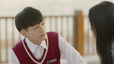 《我的刺猬女孩》:第20集cut:吴景昊韩菲吵架,放学路上小学鸡式斗嘴